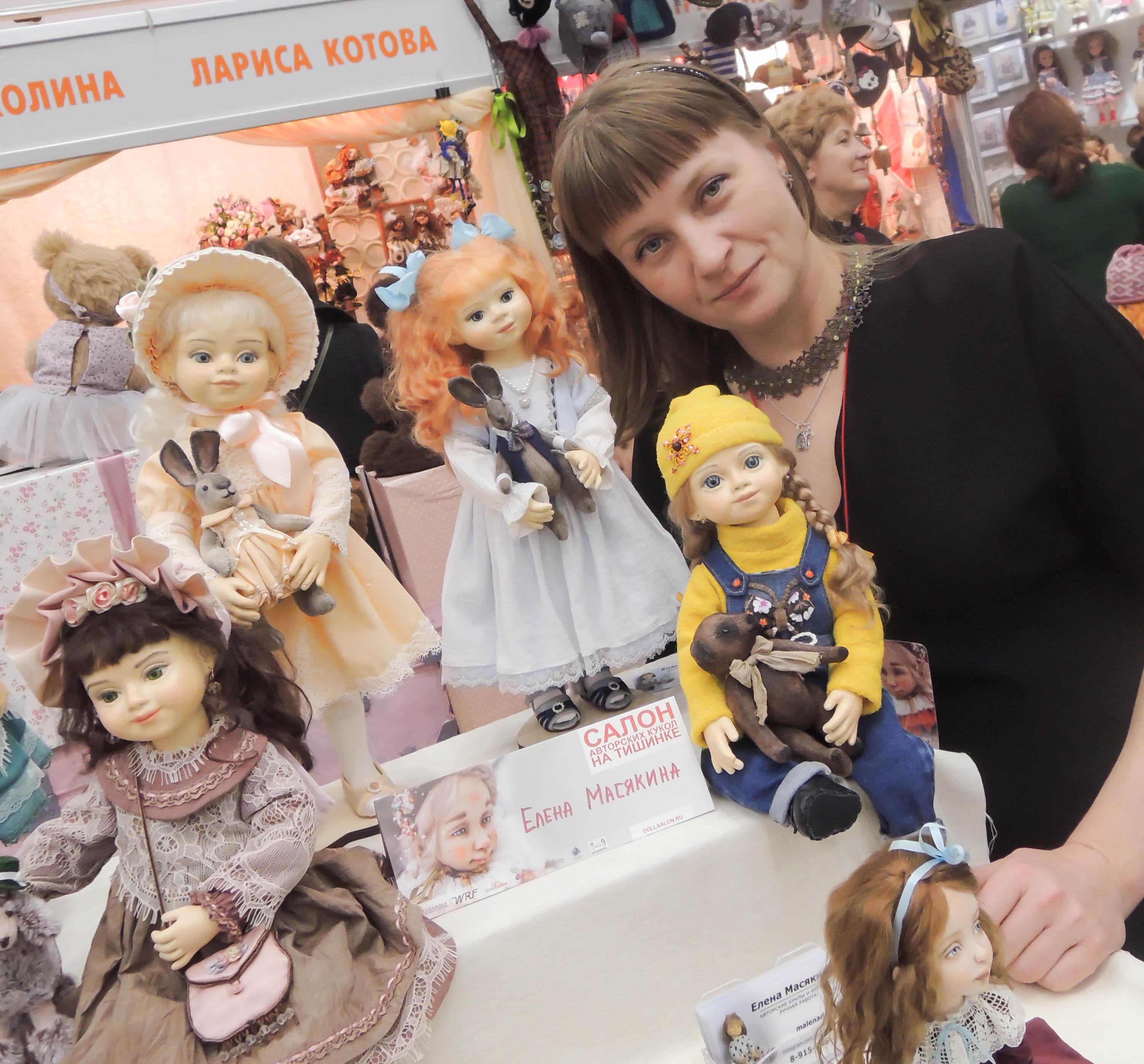 Выставка кукол Тишинка октябрь 2018