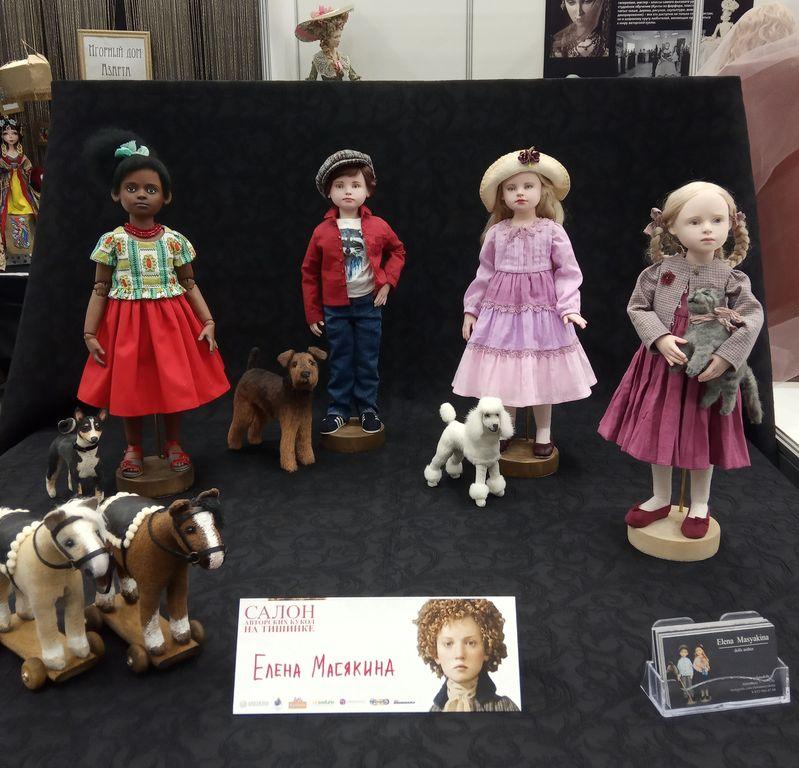 Салон кукол на Тишинке осень 2021